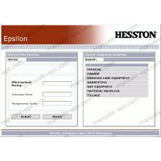 Hesston AGCO