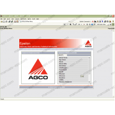 AGCO (All brands) NA 2019 - virtual machine