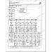 Buhler Versatile 2145-2210 Repair Manual